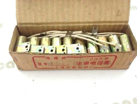 6v condensor capacitor dr201