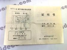 cj750 parts voltage regulator suit m72 k750 r71 instruction