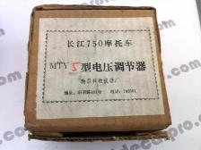 cj750 parts voltage regulator suit m72 k750 r71 packaging