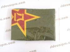 cj750 parts sidecar cover PLA army green bayi package