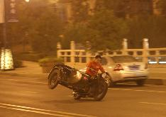 flying the chair cj750 sidecar china